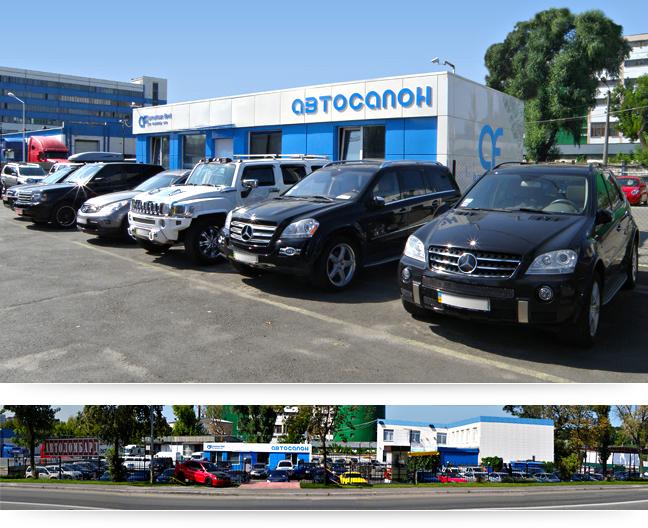 Продажа автоломбард киев продажа авто как проверить деньги