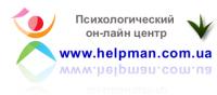 Психолог онлайн, психологическое консультирование логотип