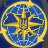 Новоселицький районний сектор ДМС України у Чернівецькій області логотип