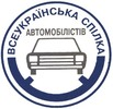 Харьковская областная автомобильная школа ВСА - подготовка водителей логотип