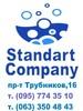 Клининговая компания 'Standart Company '- уборка, химчистка, чистка подушек, прачечная логотип