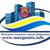 Марганец Инфо логотип