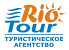 """Туристическое агенство """"RIO TOUR"""" логотип"""