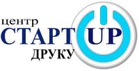 Старт Up друк логотип